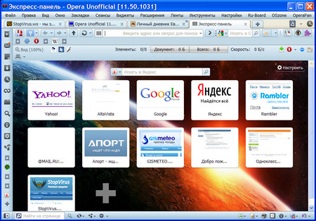 Opera Unofficial 11.50.1031