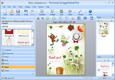 Picture.Collage.Maker.Pro.3.1.9.