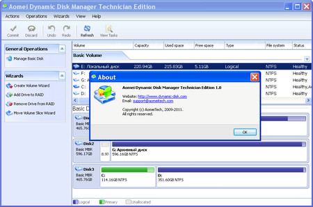 Aomei Dynamic Disk Manager 1.0 Pro.