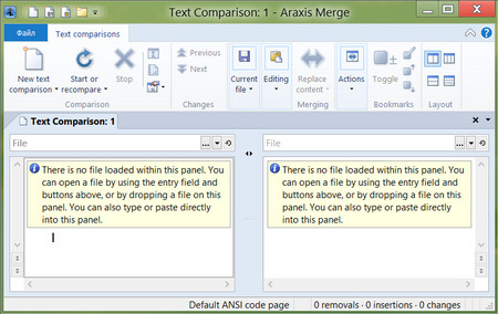 Araxis Merge Professional 2012.4162