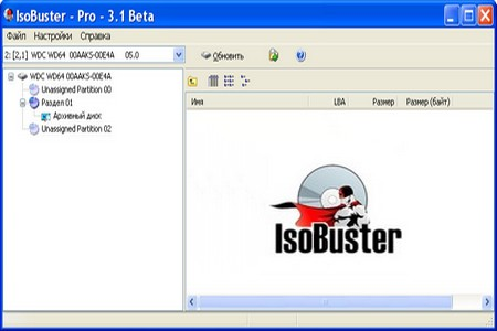 IsoBuster Pro 3.01 MultiLang