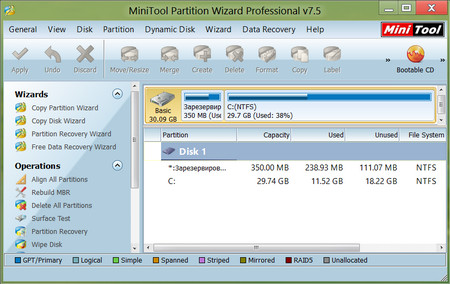 minitool partition wizard pro edition 7.5.0.1