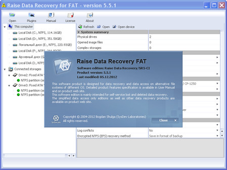 Raise Data Recovery for NTFS+FAT 5.5.1.123