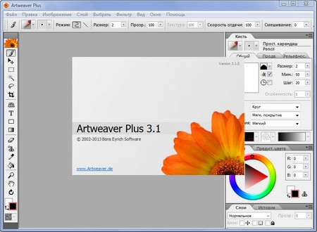 Artweaver Plus 3.1.5.691